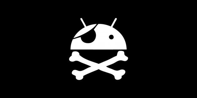 рут на андроид