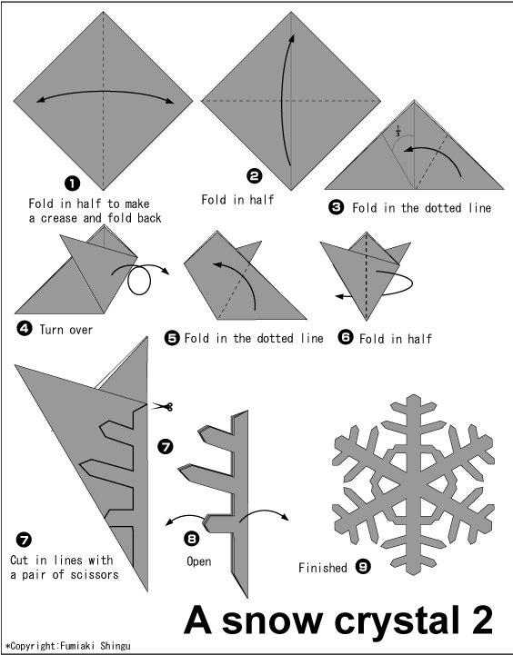 схемы снежинок. оригами
