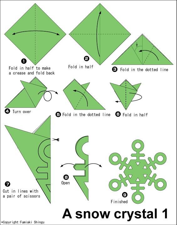 других интересных оригами