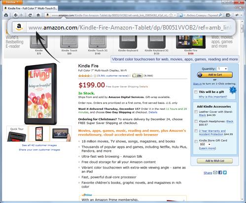 Как купить новый Kindle Fire на Amazon? Пошаговая инструкция