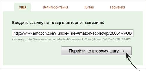 Kindle Fire купить на Amazon