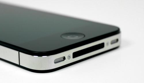 Как сделать кнопку Home в iPhone более отзывчивой?