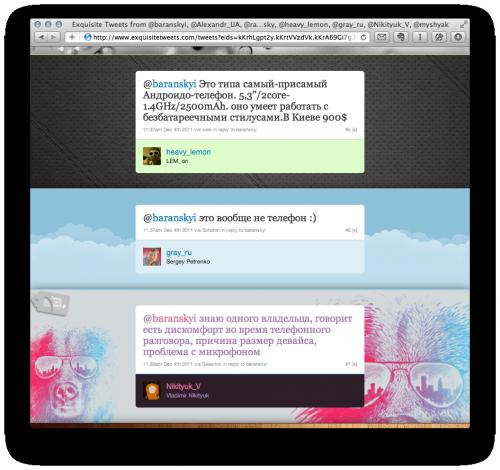Как поделиться Twitter-беседой не разрывая контекст