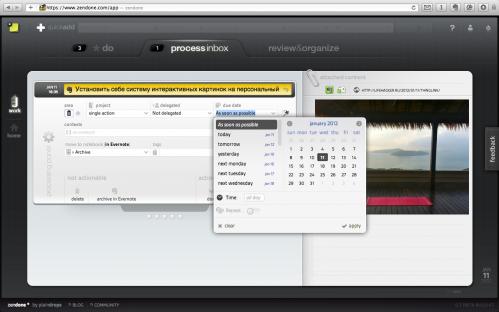 Zendone — потрясающая GTD-обёртка для Evernote и Google Calendar