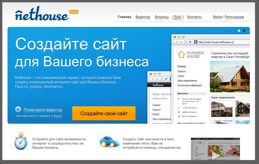 Дизайн сайтов сервисов
