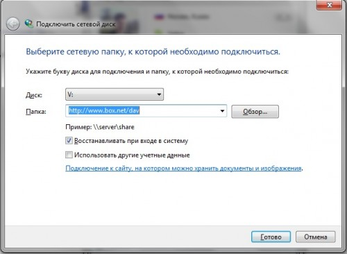 Windows, MacOs встроена поддержка протокола