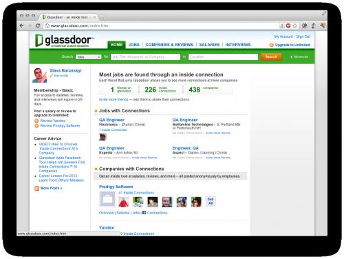 Glassdoor помогает найти работу с помощью ваших друзей на facebook