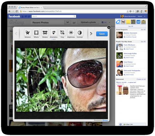 как редактировать свои фотографии прямо в Facebook
