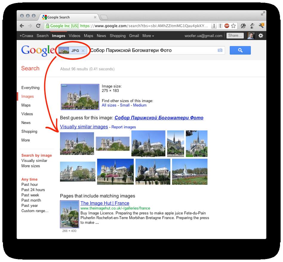Хром не ищет в гугле - c
