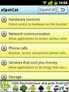 aSpotCat: как легко найти опасные приложения на своём Android