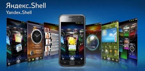 Альтернативный лаунчер для Android от Yandex