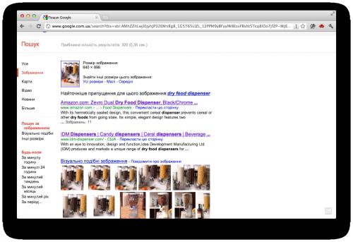 как найти по фото в интернете