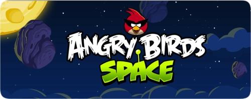 Angry Birds Space: удачная перезагрузка