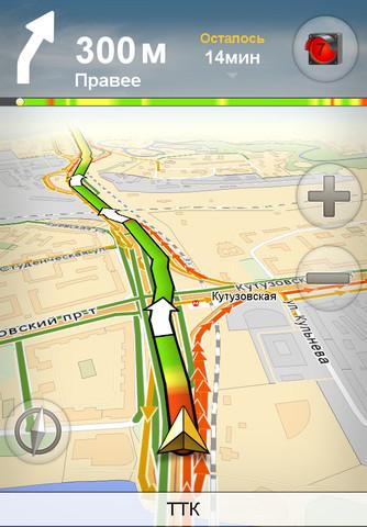 yandex навигатор скачать android