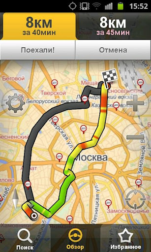 яндекс навигатор для андроид скачать - фото 3