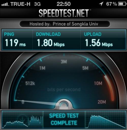 как подключить интернет в Таиланде