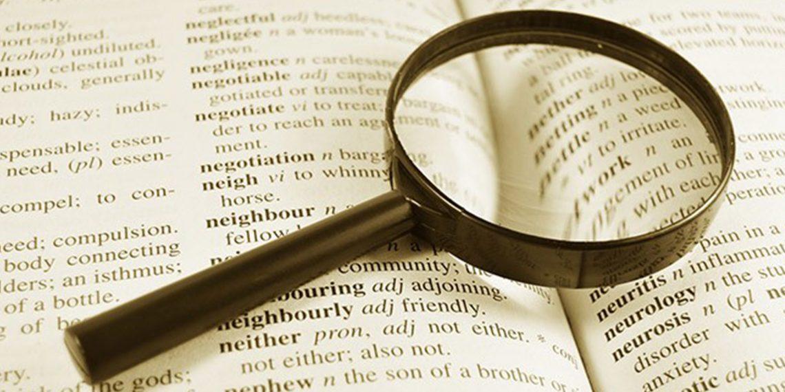 Как узнать произношение любого английского слова с помощью Google