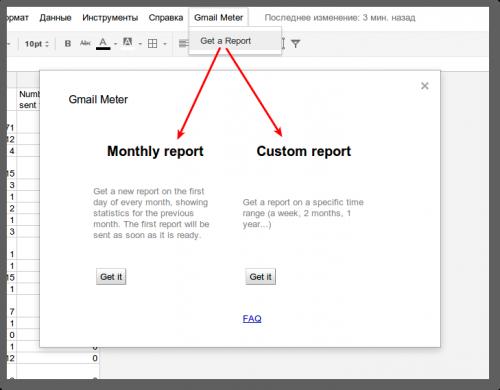 как удобно настроить почту Gmail
