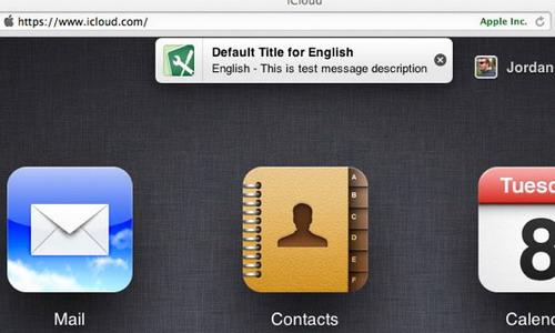 В iCloud тестируется iOS-подобная система уведомлений