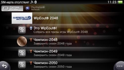 Обзор карманной консоли PS Vita