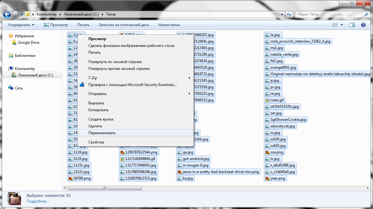 Программу чтобы открывала файл pdf