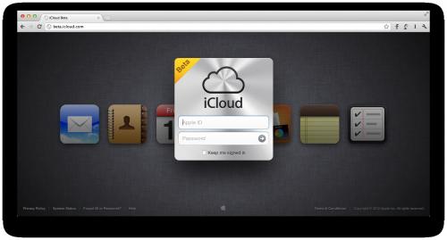 Apple тестирует новый функционал iCloud