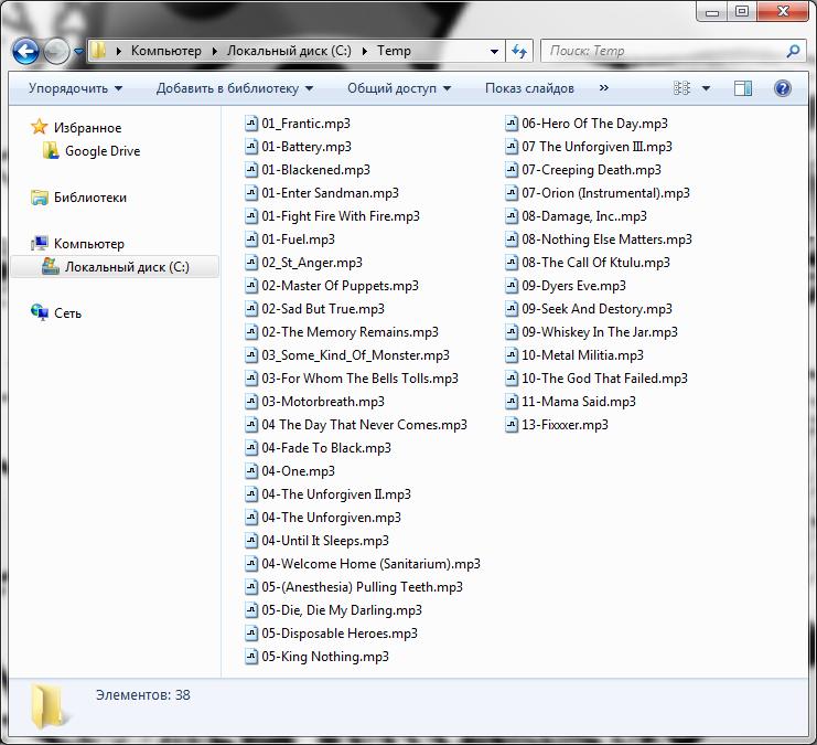 Групповое переименование файлов в Windows  Лайфхакер