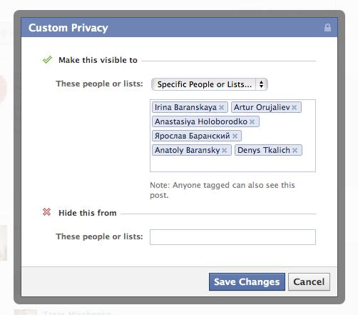 настройки видимости записи в Facebook