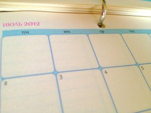 удобный блокнот с календарем для записи встреч
