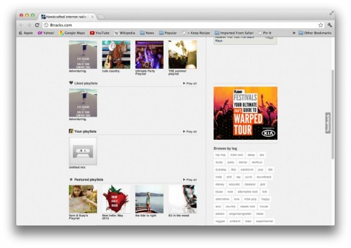 как найти музыку онлайн