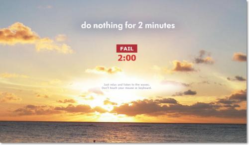 отдых, как ничего не делать 2 минуты
