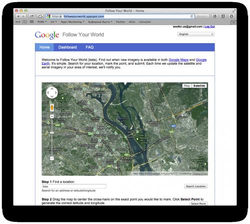 Как узнать, что в вашем регионе обновились спутниковые карты Google Maps