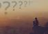 30 вопросов самому себе
