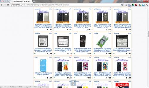 сервис по поиску и сравнению в разных интернет-магазинах
