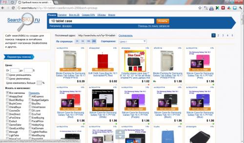 Как искать товары в китайских интернет-магазинах
