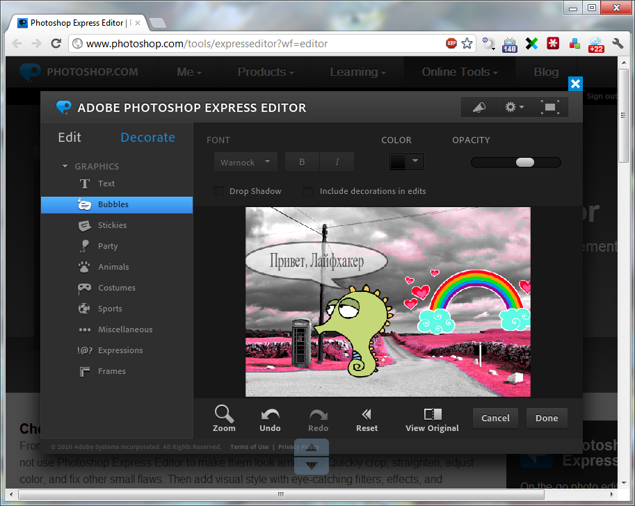 фотографий adobe редактор онлайн