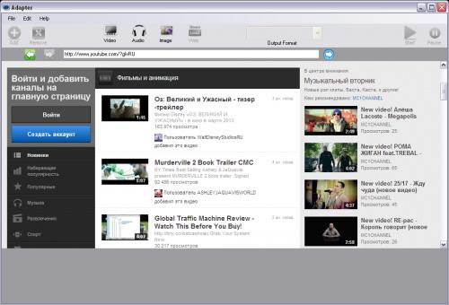 Универсальный конвертер для видео, аудио и изображений
