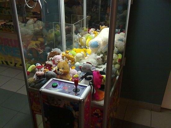 Игры автомат с игрушками