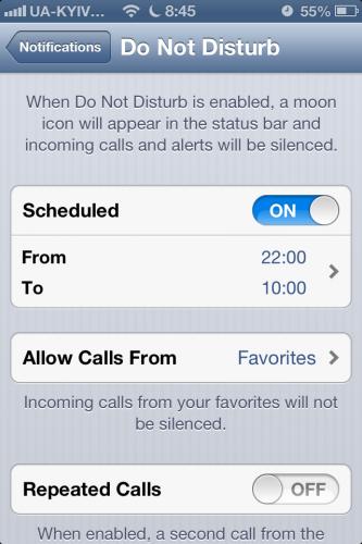 как установить автоматическое отключение iPhone на ночь