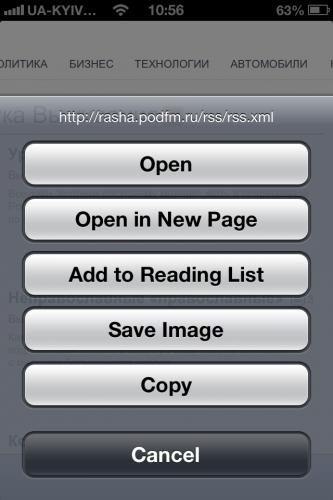 как скопировать RSS-фид подкаста