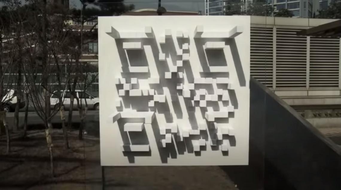 ВИДЕО: Как использовать QR-код для повышения продаж