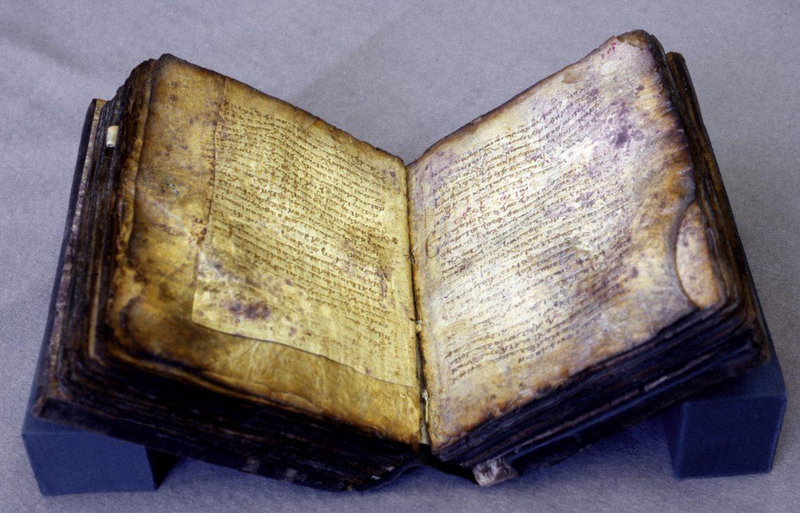 ВИДЕО: Уильям Ноэль о том, как расшифровали кодекс Архимеда