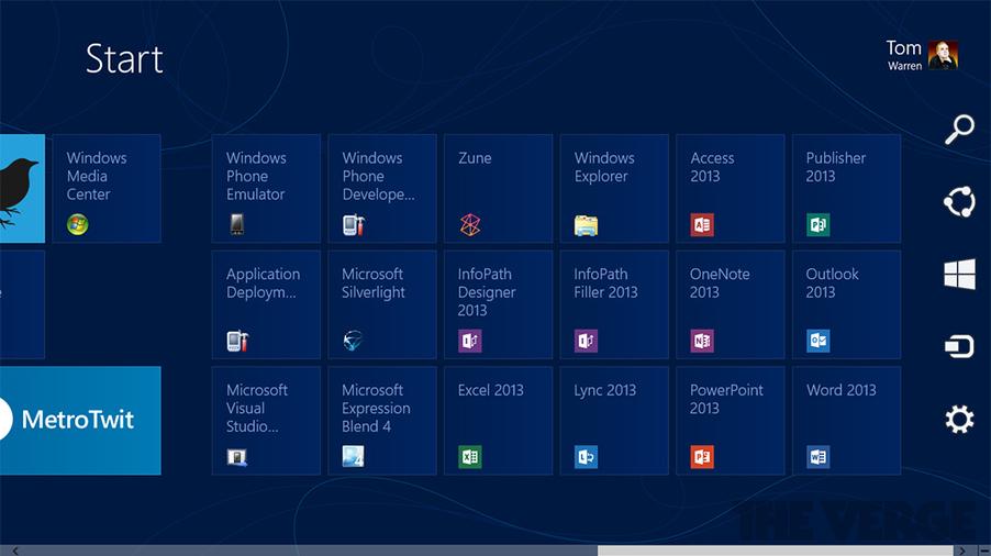 офис 13 скачать бесплатно для Windows 7 - фото 8