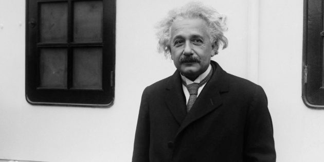 Почему Альберт Эйнштейн был великим лайфхакером