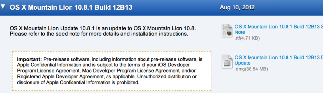 Apple открыла OS X 10.8.1 разработчикам