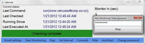 Как управлять своим компьютером удаленно через Gmail