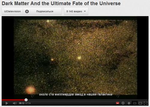 YouTube научился переводить субтитры