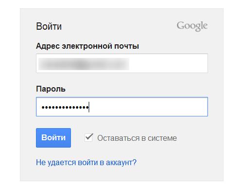 Увидеть пароль под звездочками в браузере