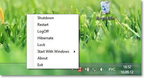 иконка выключения компьютера: