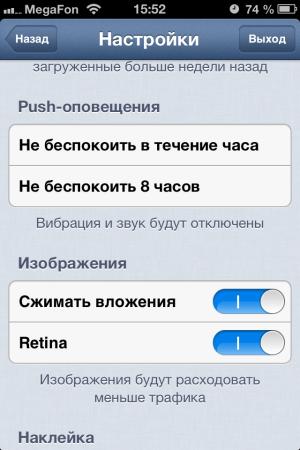 как сделать значки вконтакте: